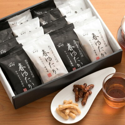 バレンタインに喜ばれるおすすめ和菓子 北かり 春ゆたか かりんとう黒糖・蜂蜜詰合せ