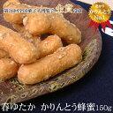 Harushiro150