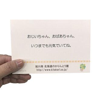 言葉に出して言えない気持ちを文章にしてお届けしませんかメッセージカード