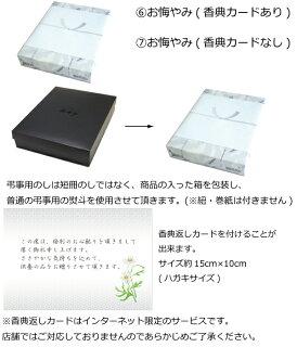 春ゆたか黒糖・蜂蜜詰合せ(25g×各10袋)