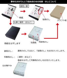 春ゆたか黒糖・蜂蜜詰合せ(25g×各5袋)