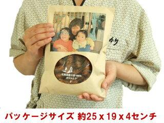 お手頃価格で複数のご注文に便利!パッケージにお好きな写真を印刷しますっ!世界にひとつのパッケージセット(送料別)1送付先5250円以上で送料無料!!