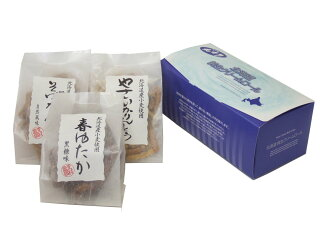 【送料込】北海道純生ロールケーキ+3品バイキング