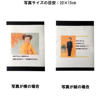北海道極上かりんとうと一緒に感謝の気持ちをお届け♪特選かりんとう8種類詰め合わせ【写真印刷】