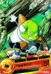 ドラゴンボールヒーローズ 第4弾 R グルド 【テレキネシス】 (H4-46)