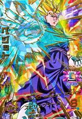 ドラゴンボールヒーローズ 第7弾 UR ベジット 【スピリッツソード】 (H7-40) 【アルティメ...