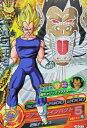 ドラゴンボールヒーローズ 第8弾 CP ベジータ 【時空転送:大猿ベジータ】 (H8-CP1) 【キャンペーンカード】