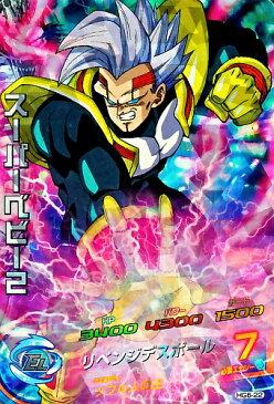 ドラゴンボールヒーローズ GM6弾 SR スーパーベビー2 【リベンジデスボール】 (HG6-22) 【スーパーレア】
