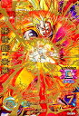 ドラゴンボールヒーローズ GM9弾 UR 孫悟飯:未来 (SS3) 【超かめはめ波】 (HG9-31) 【アルティメットレア】