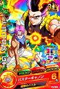 ドラゴンボールヒーローズ PR トランクス:GT 【バスターキャノン】 (JPB-12) 【プロモーション】