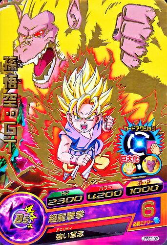 ドラゴンボールヒーローズ PR 孫悟空:GT 【超龍撃拳】 (JPBC1-02) 【プロモーション】