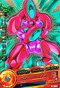 ドラゴンボールヒーローズ PR ハッチヒャック (箔押し) 【リベンジャーカノン】 (PB-10) 【...