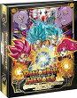 ドラゴンボールヒーローズオフィシャル4ポケットバインダーセット〜第6宇宙VS第7宇宙〜【宅配便のみ※送料650円〜】