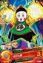 ドラゴンボールヒーローズ GDM10弾 C 餃子 (HGD10-13)...