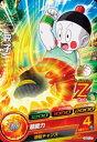 ドラゴンボールヒーローズ GDM1弾 C 餃子 (HGD1-27)【超...