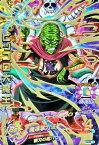 ドラゴンボールヒーローズ GDM4弾 UR ピッコロ大魔王(HGD4-19)【魔連掌力波】【アルティメットレア】