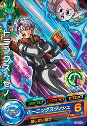 ドラゴンボールヒーローズ GDM7弾 C トランクス:ゼノ (HGD7-08)【バーニングスラッシュ】