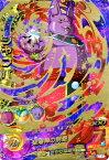 ドラゴンボールヒーローズ GDM7弾 UR シャンパ(HGD7-40)【破壊神の制裁】【アルティメットレア】