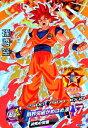 ドラゴンボールヒーローズ GDM8弾 CP 孫悟空 (HGD8-CP1)【限界突破かめはめ波】【キャンペーンカード】