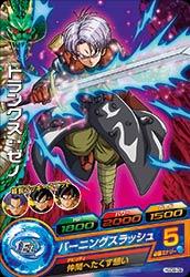 ドラゴンボールヒーローズ GDM9弾 C トランクス:ゼノ (HGD9-09)【バーニングスラッシュ】