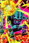 ドラゴンボールヒーローズ JM6弾 SR バイオマン (HJ6-31)【バイオボム】【スーパーレア】