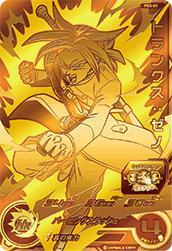 スーパードラゴンボールヒーローズ PBS-03 トランクス:ゼノ 【プロモーション】