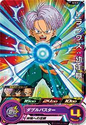 スーパードラゴンボールヒーローズ SDBH3弾 C トランクス:幼年期 (SH3-31)【ダブルバスター】