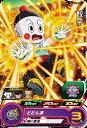 スーパードラゴンボールヒーローズ SDBH4弾 C 餃子 (SH4-1...