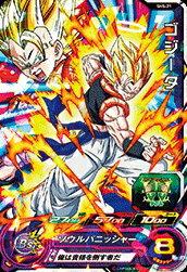 トレーディングカード・テレカ, トレーディングカードゲーム  SDBH5 SR SH5-21