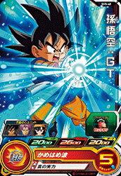 スーパードラゴンボールヒーローズ SDBH5弾 C 孫悟空:GT (SH5-40)【かめはめ波】
