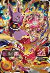 スーパードラゴンボールヒーローズ SDBH5弾 UR シャンパ (SH5-64)【破壊神の制裁】【アルティメットレア】