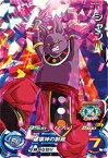 スーパードラゴンボールヒーローズ SDBH6弾 SR シャンパ (SH6-44)【破壊神の制裁】【スーパーレア】