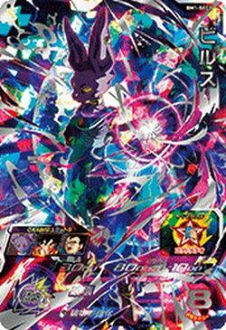 スーパードラゴンボールヒーローズ BM1-SEC2 UR ビルス 【ビッグバンミッション1弾】 【シークレットアルティメットレア】