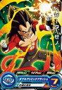 スーパードラゴンボールヒーローズ PR (PUMS3-14) ベジータ:ゼノ【プロモーション】