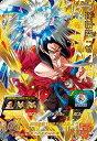 スーパードラゴンボールヒーローズ SDBH7弾 UR 孫悟空:ゼノ (SH7-47)【瞬間移動10倍かめはめ波】【アルティメットレア】
