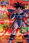 スーパードラゴンボールヒーローズ SDBH7弾 BCP ターレス (SH7-BCP5)【キルドライバー】【歴代ボス集結キャンペーンカード】