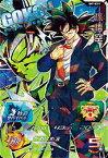 スーパードラゴンボールヒーローズ SDBH7弾 SCP 孫悟空 (SH7-SCP1)【かめはめ波】【社会サバイバルキャンペーンカード】
