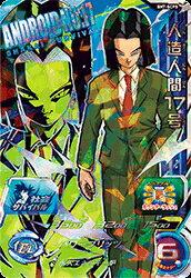 スーパードラゴンボールヒーローズ SDBH7弾 SCP 人造人間17号 (SH7-SCP5)【パワーブリッツ】【社会サバイバルキャンペーンカード】