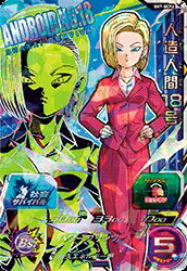 スーパードラゴンボールヒーローズ SDBH7弾 SCP 人造人間18号 (SH7-SCP6)【パワーブリッツ】【社会サバイバルキャンペーンカード】