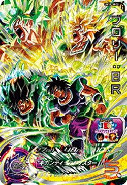 スーパードラゴンボールヒーローズ UM10-SEC2 UR ブロリー:BR 【ユニバースミッション10弾】 【シークレットアルティメットレア】