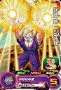 スーパードラゴンボールヒーローズ UM1-02 C 孫悟飯:少年期 【ユニバースミッション1弾】 【コモン】 1