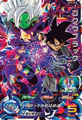 トレーディングカード・テレカ, トレーディングカードゲーム  UM12-043 SR 12
