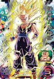 スーパードラゴンボールヒーローズUM12-SEC3UR孫悟飯:少年期【ユニバースミッション12弾】【シークレットアルティメットレア】