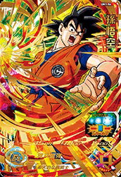 スーパードラゴンボールヒーローズ UM1弾 UR 孫悟空 (UM1-54)【舞双龍弾】【アルティメットレア】