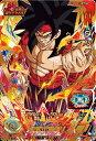 スーパードラゴンボールヒーローズ UM1弾URバーダック (UM1-64)【リベリオンハンマー】【アルティメットレア】