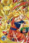 スーパードラゴンボールヒーローズ UM1弾 CP 孫悟空 (UM1-CP1)【超かめはめ波】【キャンペーンカード】