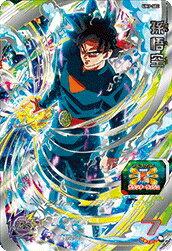 スーパードラゴンボールヒーローズ UM7-SEC UR 孫悟空 【ユニバースミッション7弾】 【シークレットアルティメットレア】