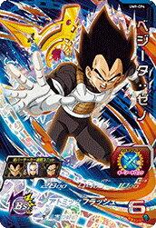 トレーディングカード・テレカ, トレーディングカードゲーム  UM9-CP4 CP 9