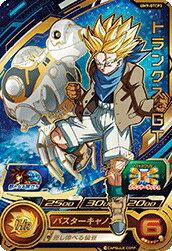 トレーディングカード・テレカ, トレーディングカードゲーム  UM9-GTCP3 CP GT 9