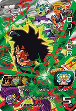 スーパードラゴンボールヒーローズ BM4-CP5 CP ブロリー:BR 【ビッグバンミッション4弾】 【キャンペーン】